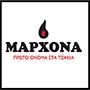 ΜΑΡΧΟΝΑ ΛΤΔ Logo